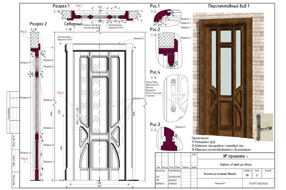 разрез двери чертеж